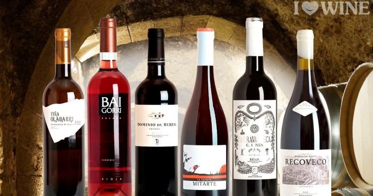 I love Wine. Eu